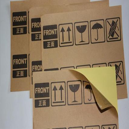 Mục đích của việc in decal giấy